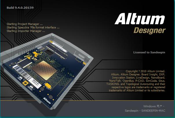 PCB设计学习笔记:Altium Designer入门